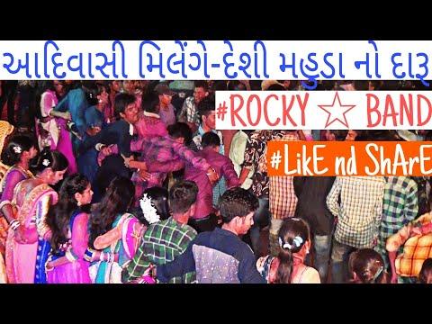 ROCKY STAR BAND | ADIVASI TIMLI #2
