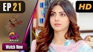 Pakistani Drama | Kyunke Ishq Baraye Farokht Nahi - Episode 21 | Aplus Dramas | Junaid Khan, Moomal