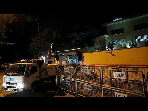 شاهد: الشرطة التركية تغادر القنصلية السعودية في اسطنبول…  - نشر قبل 3 ساعة
