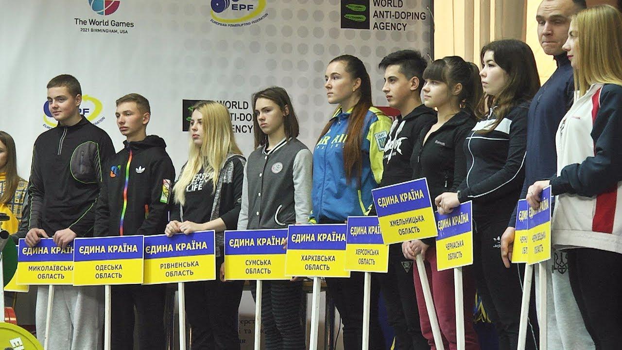 У Коломиї тривають змагання з пауерліфтингу (відеосюжет)