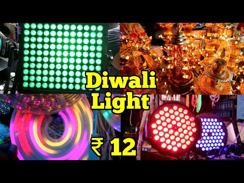 Cheapest Diwali Lights/LED light/Diwali decoration/Chandni Chowk