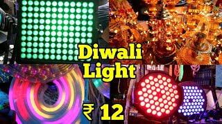 Cheapest Diwali Lights/LED light/Diwali decoration/Chandni Chowk
