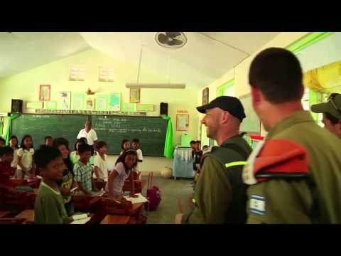 IDF Home Front Command Repairs School in the Philippines