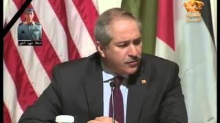 الأردن يوقع مع الولايات المتحدة برنامج مساعدات بقيمة 3 مليارات دولار