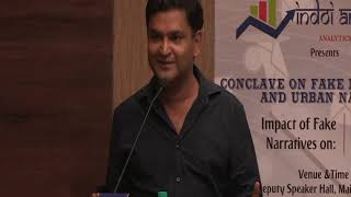 Major Gaurav Arya (Must Watch) speaking at IndoiAnalytics Conclave