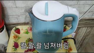 커피포트  (전기포트)  물때 간단제거//(electr…