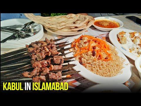 KABULI PULAO   AFGHANI BOTI   MANTU   KABUL RESTAURANT  ISLAMBAD FOOD STREET   PAKISTANI STREET FOOD