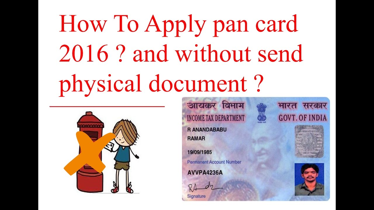 How To Apply For Pan Card Online In India 2016-2017without send physical  document
