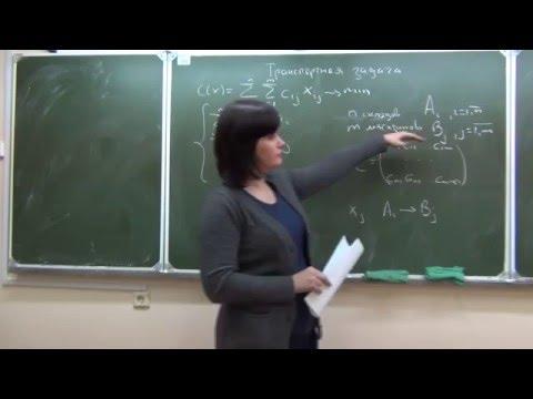 Татьяна матусевич видеоуроки по физике решение задач егэ