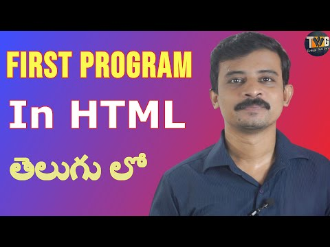 Creating HTML Programs By Telugu Web Guru | HTML - Part 2