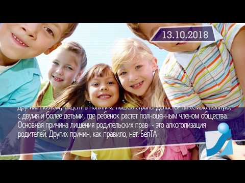 Новостная лента Телеканала Интекс 14.10.18.