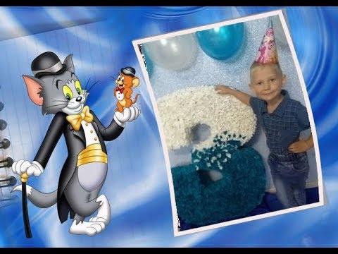 С днем рождения, Внучок! Диме 3 года!