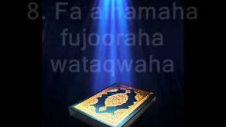 Learn Surah Ash Shams (The Sun) 91 - Roman Arabic - Sheikh Adil Kalbani