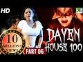 Dayen House | Hindi Horror Movie 2018 | Mico Nagaraj, Raghav Nagraj, Tejashvini, Vardhan | Part 06