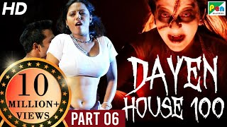 Dayen House | Hindi Horror Movie 2018 | Mico Nagaraj, Raghav Nagraj, Tejashvini, Vardhan | Part 06