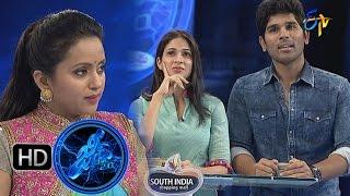 Genes | 6th August 2016  Full Episode | Allu Sirish | Lavanya Tripathi | ETV Telugu