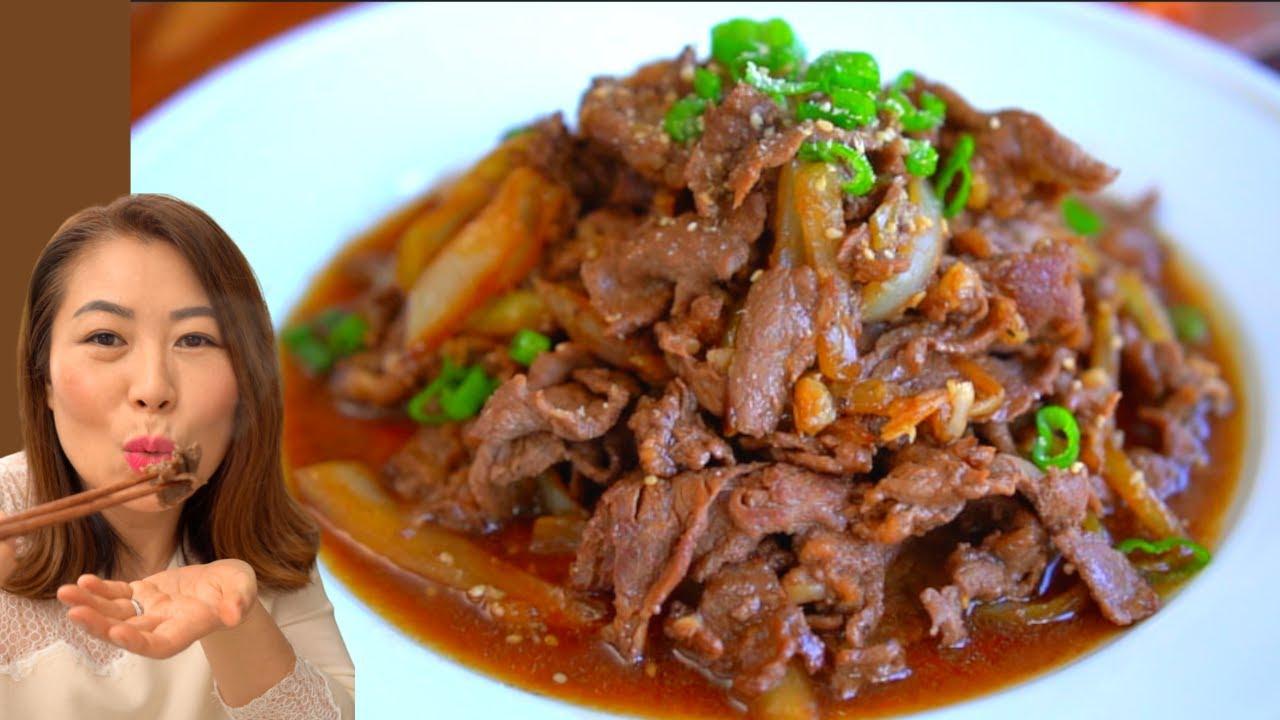 Easy Bulgogi: 3 Minute Bulgogi [초간단 3분 불고기] How To Make Simple Bulgogi (Korean Beef BBQ) 막불고기