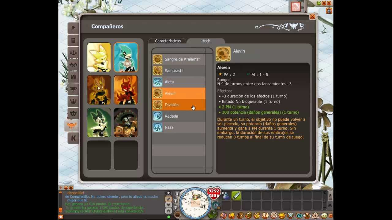 dofus beta test 2.17