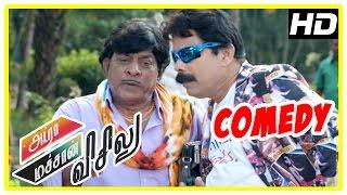 Adra Machan Visilu movie   comedy scenes   Shiva   Power Star Srinivasan   Jangiri Madhumitha