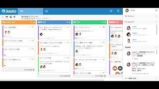 Jootoの紹介動画