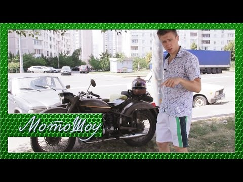 Обзор мотоцикла Урал Тестдрайв