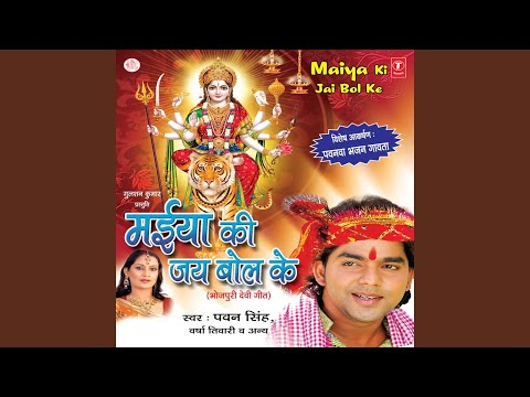 Durga Pandaal