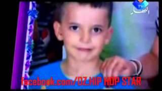 -DZ.HIP HOP STAR -اغنية راب- تصف قصة اختطاف هارون و ابراهيم