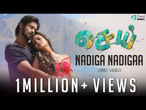 Nadiga Nadigaa Lyric Video   #Sei   Sonu Nigam, Shreya Ghoshal   Madhan Karky   NyX lopeZ