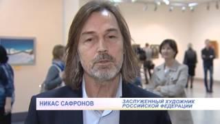 Выставка Никаса Сафронова в Минске