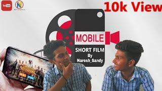 PHONE |short film| mobile addition