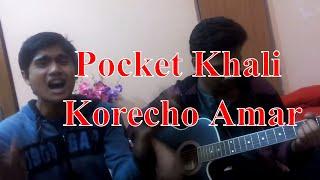 Pocket Khali (Nissho Korecho amay-miles) parody | firiye dao amar e taka gulo | Shafin Ahmed |