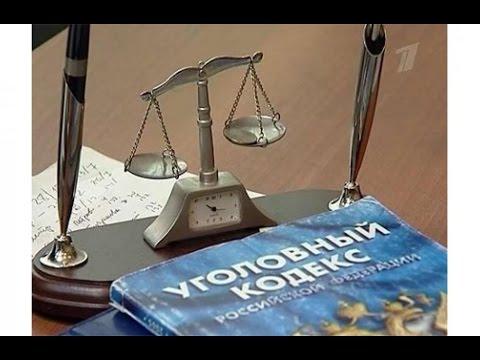УК РФ, статья 105, Убийство, Уголовный Кодекс ФЗ №63