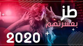 طز بعشرتهم انا البعتهم - سعود الحسين كلمات مهند المناور ( النسخة الاصليه ) 2020 official audio