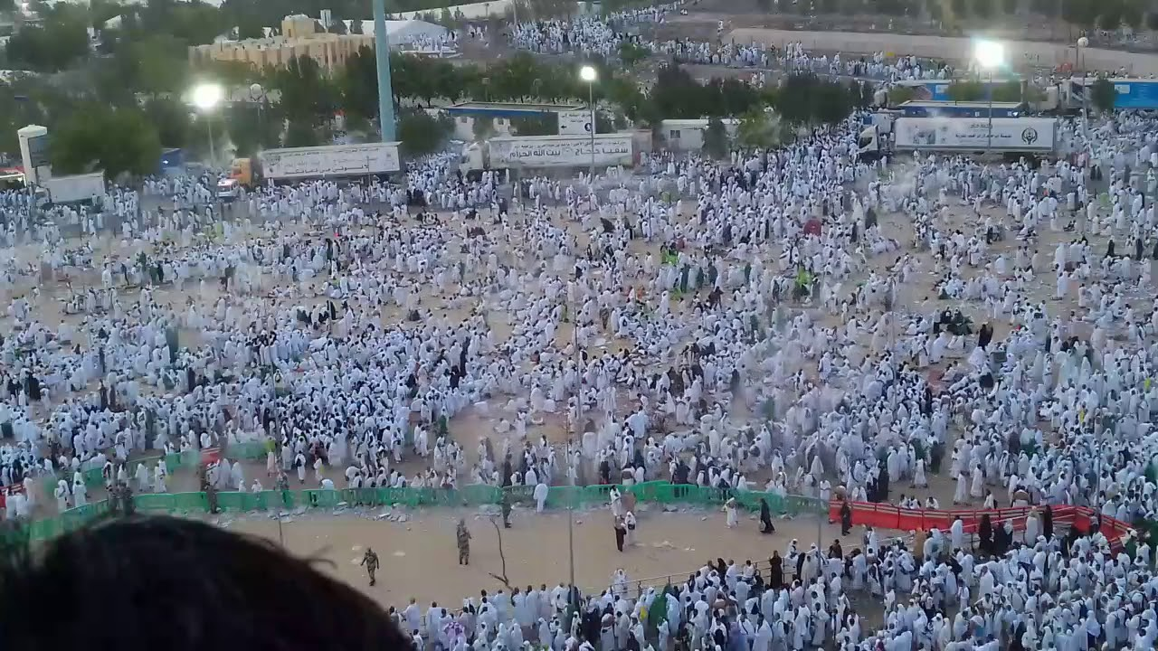 Image result for arafat ka maidan