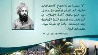 الاجتماع السنوي - Jalsa Salana - اقتباسات للمسيح الموعود