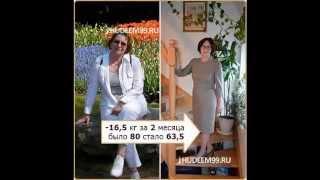 похудеть ходьба