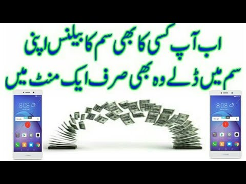 How to Telenor balance share from Telenor SME