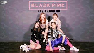 BLACKPINK - 뚜두뚜두 (DDU-DU DDU-DU) (Full Dance Cover)