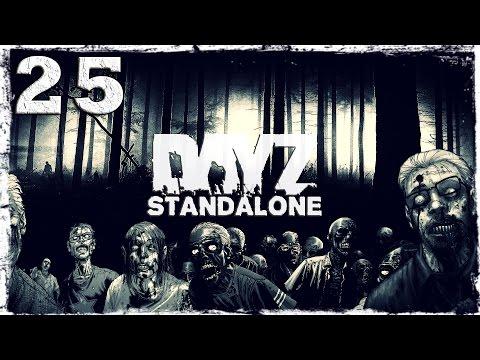 Смотреть прохождение игры [Coop] DayZ Standalone. #25: Североград.