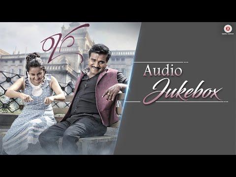 Raaga - Full Movie Audio Jukebox | Mithra & Bhaama | Arjun Janya