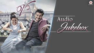 Raaga Full Movie Audio Jukebox | Mithra & Bhaama | Arjun Janya