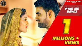 Pyar Mein Bawli | Ramveer Chauhan, Miss Ada | Latest Haryanvi Songs Haryanavi 2018 | RMF