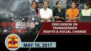 Aayutha Ezhuthu Neetchi 10-05-2017 – Thanthi TV Show – Transgender Rights & Social Change