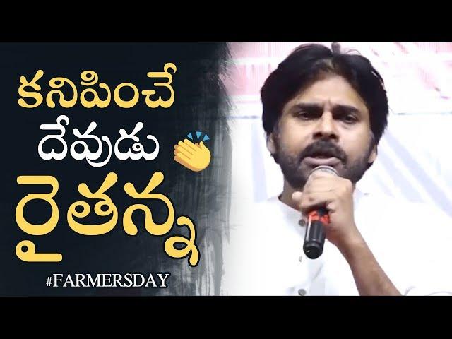 Pawan Kalyan To Support Amaravathi Farmers-Telugu Political News Today-08/24