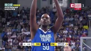 2018世界杯男籃資格賽 台灣vs菲律賓 開賽5分鐘 20180629