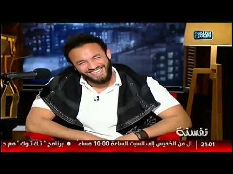 شيماء وأحمد الخطيب يشرحوا طريقة رقص أم العروسة #نفسنة thumbnail