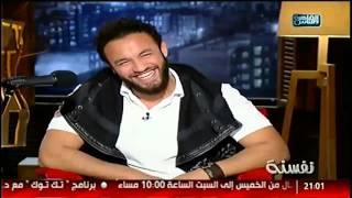شيماء وأحمد الخطيب يشرحوا طريقة رقص أم العروسة #نفسنة