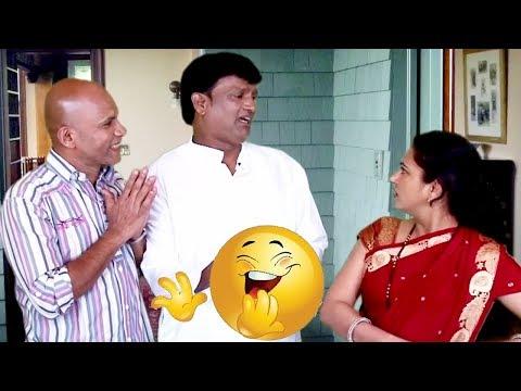 Funny Friend | चिडलेली बायको | Marathi Jokes | Hilarious | Funny Video