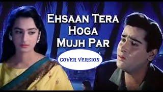 Ehsan tera hoga mujh per Cover by Shubhavi & Dr. Sayeed