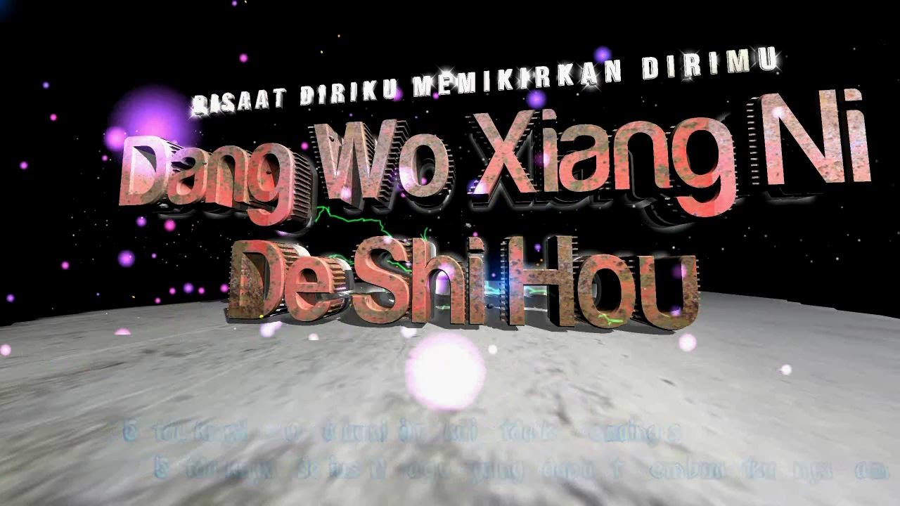 Dang Wo Xiang Ni De Shi Hou - Magazine cover